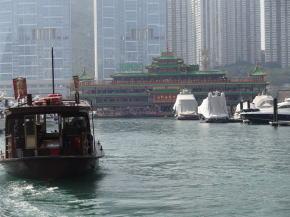 香港仔とジャンボキングダム