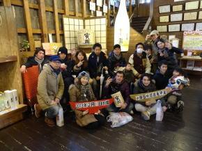 国内社員旅行 北海道