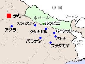 仏跡を辿る旅地図