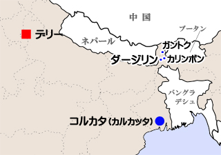 コルカタとダージリン地図