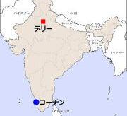 インド地図 コーチン