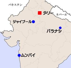 4都市周遊地図