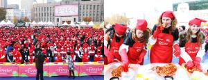 キムジャン文化祭