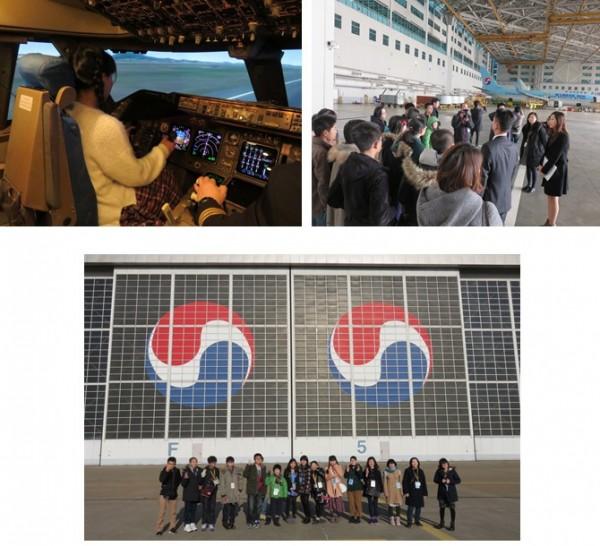 大韓航空、小中学生を招待