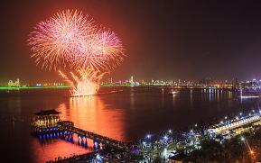 浦項国際光祭り
