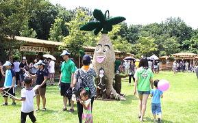 咸陽山参祭り