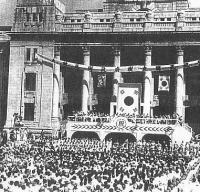 大韓民国樹立祝賀式