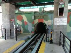 第三トンネル