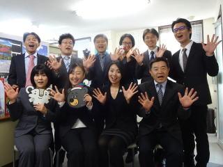 韓国旅行専門旅行会社