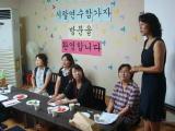 DV、女性問題 韓国研修旅行