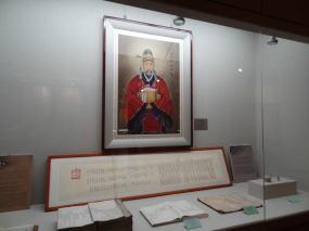 許浚博物館