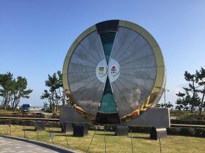 江陵 砂時計公園