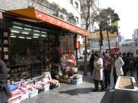 ソウル 仁寺洞でお買い物