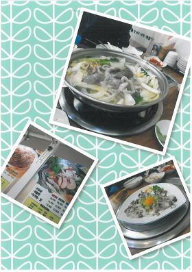 勝手気ままに韓国蛸料理