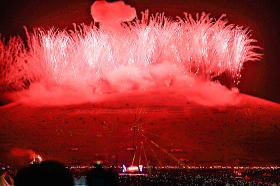 済州の野焼き祭り