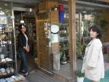 利川陶芸村のお店