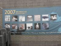 2007ビエンナーレ横断幕