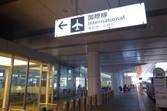 韓国へ出発