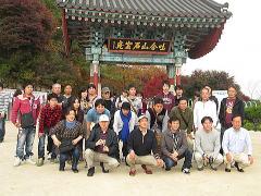 社員旅行 慶州観光