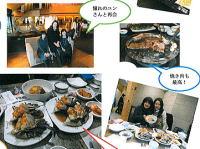 卒業祝いで豪華ソウル旅行
