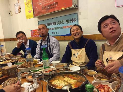 韓国グルメ慰安旅行 カムジャタン