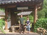 韓国南部旅行体験記