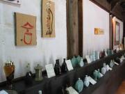 全州 伝統酒博物館