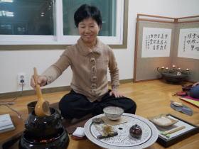 具先生の奥様の韓国式茶道
