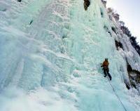 旅行体験記 韓国でアイスクライミング