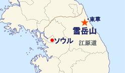 江原道 雪岳山の位置