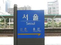 ソウル観光おすすめ