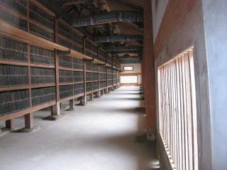 韓国旅行 海印寺 大蔵経殿