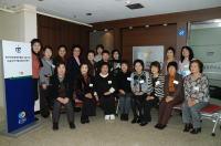 女性経営者 韓国 国際交流旅行