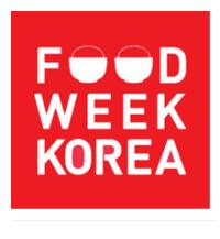 食品業界展示会FOOD WEEK KOREA