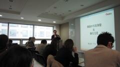 韓国のデジタル事情の講義