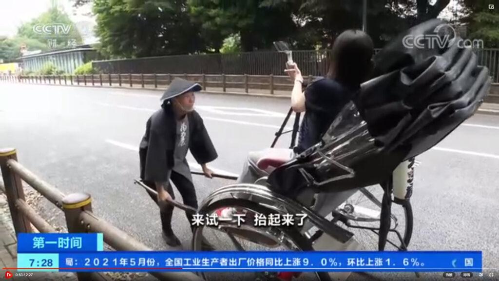 中国中央テレビ画像