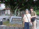 台湾旅行 親孝行の旅