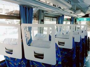 観光バス客席の飛沫対策