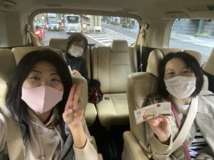 タクシー利用でGoTo女子会