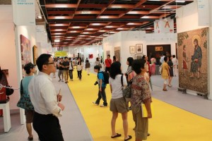 台湾芸術博覧会