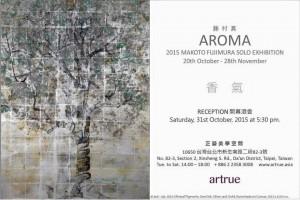 AROMA -Makoto Fujimura