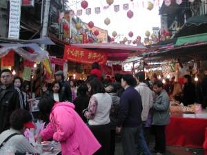 台北年貨大街