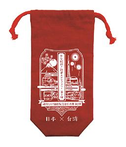 日台鉄道4社による記念品