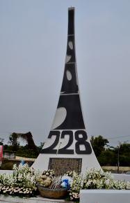 台湾初の228モニュメント(嘉義)