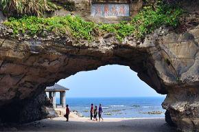 台湾旅行 北海岸