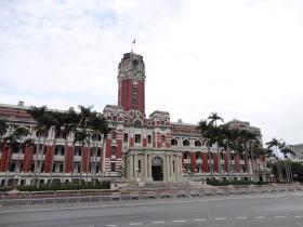 台湾旅行 台湾総督府