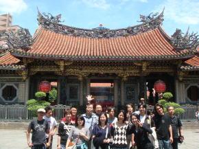 楽しく台湾旅行