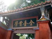 台湾旅行 台南