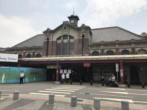 台中駅旧駅舎