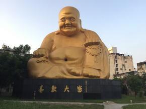 寶覚寺の台中大仏